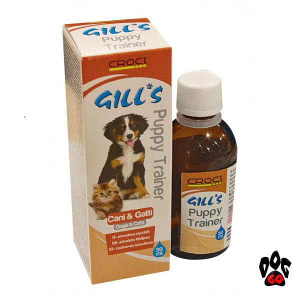 Средство для приучения кота и щенков к туалету CROCI GILL'S, 50мл-1