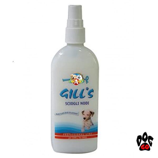 Средства от колтунов у собак CROCI GILL'S спрей для легкого расчесывания, 150мл-1