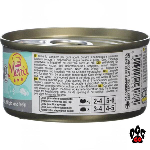 VIBRISSE MENU Конcервы для котов, курица с талапией в соусе из водорослей, 70г-2
