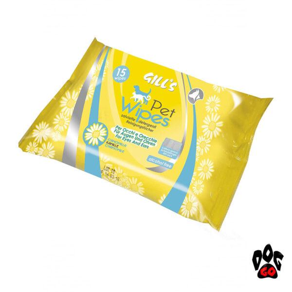Влажные салфетки для животных CROCI GILL'S, карманные, 15шт в уп-1