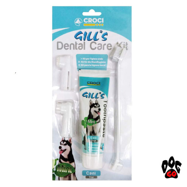 Зубная паста для собак GILL'S CROCI мята + 3 щетки, 100г-1