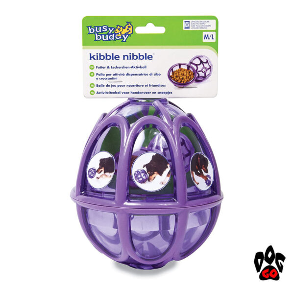 Игрушка для собак с кормом PETSAFE Шар CROCI, M/L-4