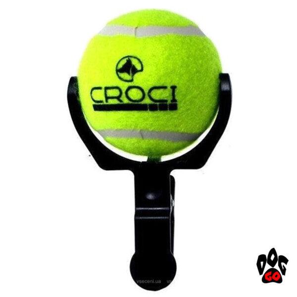 Мяч с клипсой для собак CROCI для фото на телефон, 6.5см-1