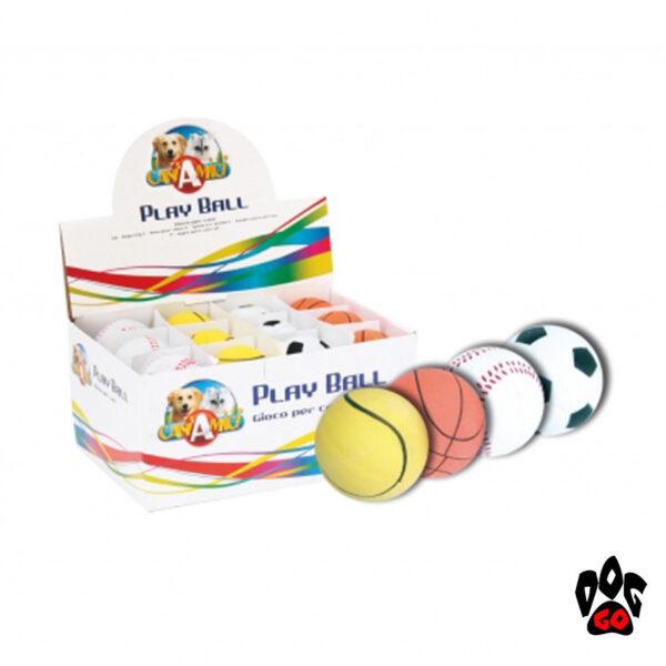 Мячик для собаки виниловый CROCI литой, Д=5,5см, 4 вида-1