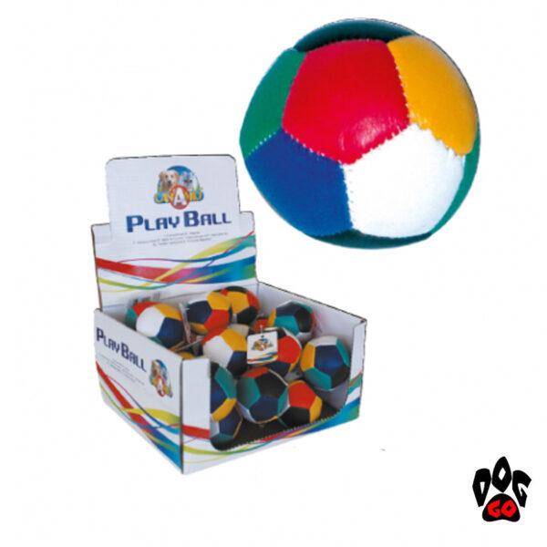 Мячики для маленьких собак CROCI, мягкий, цветной, Д=5см-1
