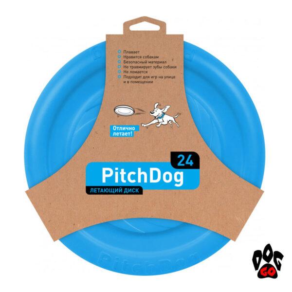 Летающий диск для собак COLLAR PitchDog, d24см-2