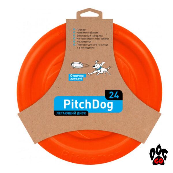 Летающий диск для собак COLLAR PitchDog, d24см-3