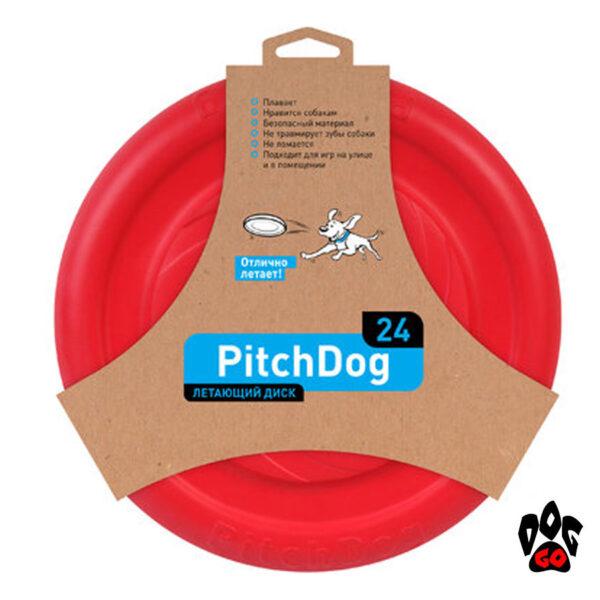 Летающий диск для собак COLLAR PitchDog, d24см-4
