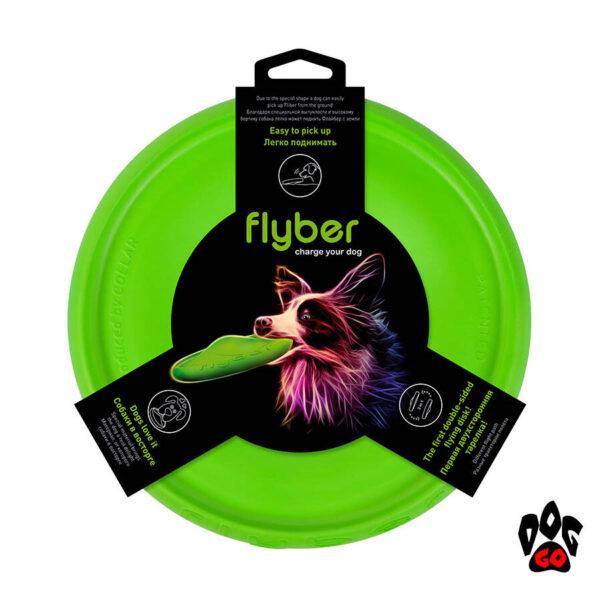 Летающая тарелка для собак COLLAR Флайбер, d22см, салатовый-1