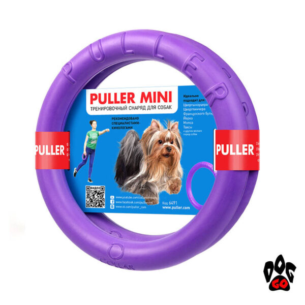 Пуллер для собак COLLAR-3