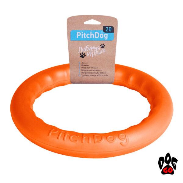 Тренировочные кольца для собак COLLAR PitchDog-5