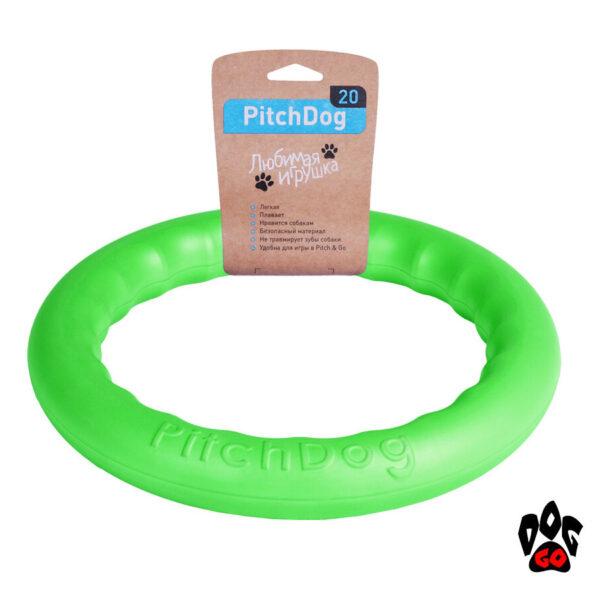 Тренировочные кольца для собак COLLAR PitchDog-6