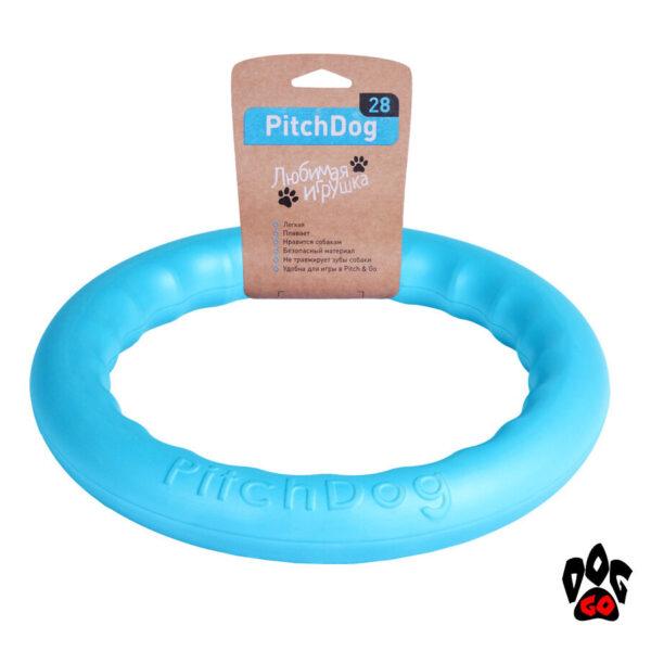 Тренировочные кольца для собак COLLAR PitchDog-8