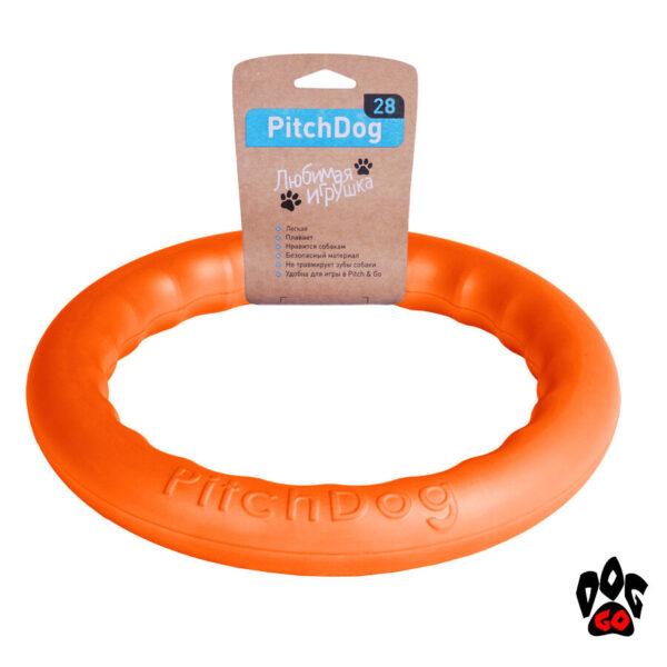 Тренировочные кольца для собак COLLAR PitchDog-9