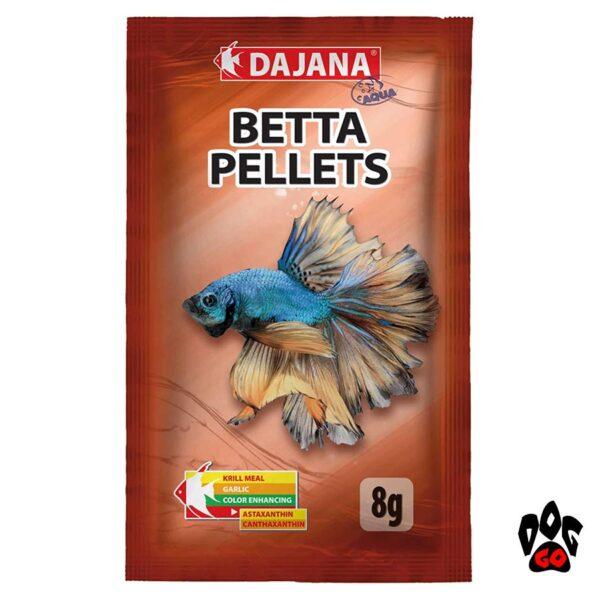 Корм для рыбок петушков, лабиринтовых рыб DAJANA Betta Pellets гранулы, плавающий-1