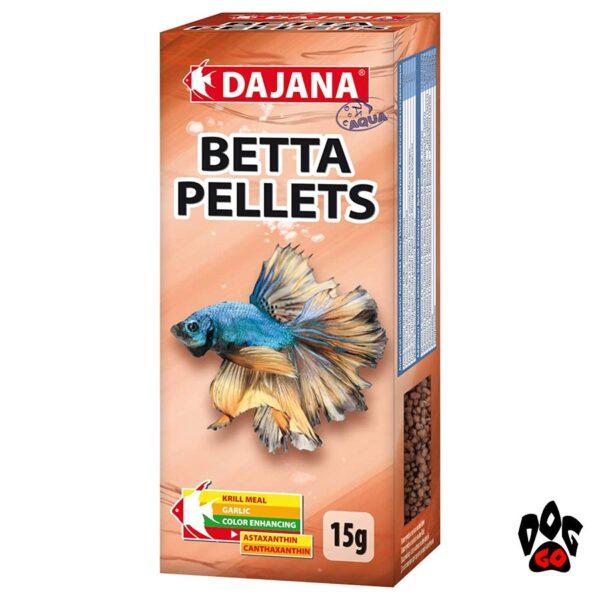 Корм для рыбок петушков, лабиринтовых рыб DAJANA Betta Pellets гранулы, плавающий-2