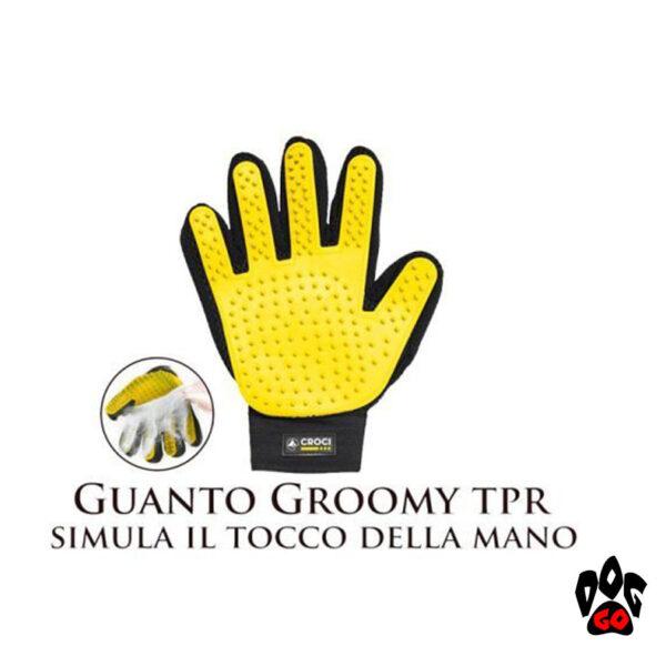 Перчатка-пуходерка CROCI Groomy (аналог True Touch), для вычесывания шерсти, размер М, правая-3