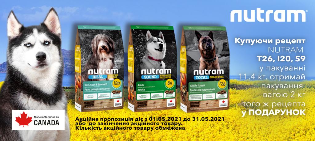 nutrm_dog_akcija_may_2021_2